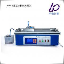 建筑材料耐洗刷测定仪