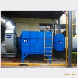 新景  高效废气处理技术丨有机废气处理丨活性碳吸附装置