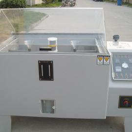 重庆复合盐雾机盐雾测试机型号=专业盐水机苏瑞北京公司