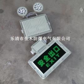 防爆应急照明灯BAJ52-2×3W