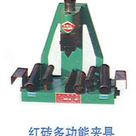 DJ-58型红砖多功能夹具