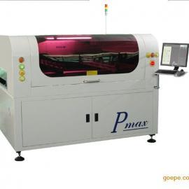 1.2米全自动印刷机