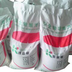 呼和浩特换热器水垢清洗剂,KFD-524A,含量99%