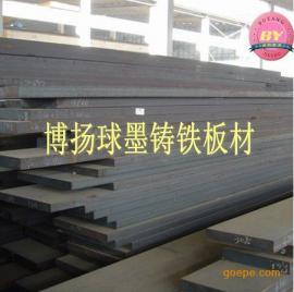 日照HT250灰铸铁板硬度