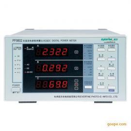 杭州远方 PF9802 数字功率表 电参数 智能电量测量仪
