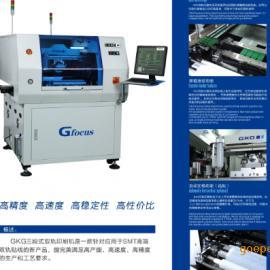 凯格双轨全自动印刷机