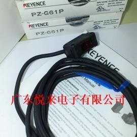 原装基恩士PZ-G61P传感器