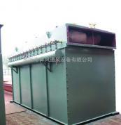 柳州生物质锅炉布袋脉冲除尘器