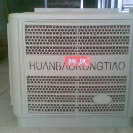 广西XF系列环保空调 广西蒸发型水冷空调 广西XF冷风机