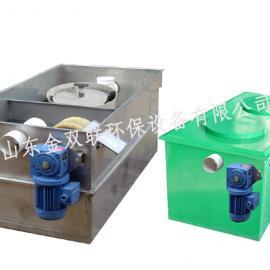 厨房油水分离器|厨房油水分离器原理|厨房油水分离器图片