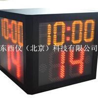 豪华4面篮球24秒计时器