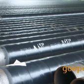 �h氧�渲�防腐管件水泥砂�{防腐管件防腐�管碳�防腐管件聚苯板
