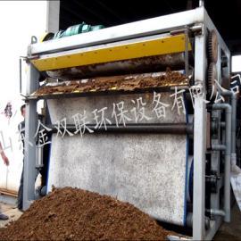 带式污泥脱水机-污泥脱水选型及报价