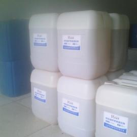 大兴金属油污积碳清洗剂,KFD-617环保型