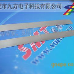 SJ刮刀片,SJ印刷机刮刀片促销,SMT刮刀