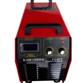 矿山专用双电压380v/660v电焊机