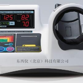 全自动血压仪