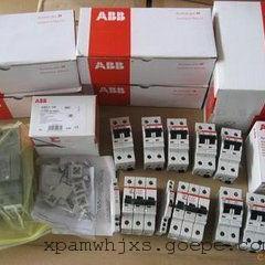 ABB模块化DIN导轨元件导轨插座M1170