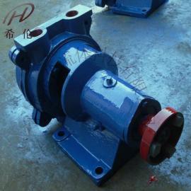 水环式真空泵 SZB-4循环泵