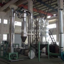 颜料闪蒸干燥设备,高品质保证,优惠出售成套工艺