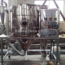 羊胎素专用离心喷雾干燥设备