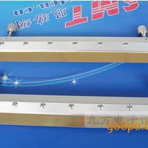 韩国ESE刮刀60°ESE印刷机
