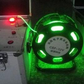 威创CSF-12V消防电子荧光导向绳 消防导向绳救生照明线