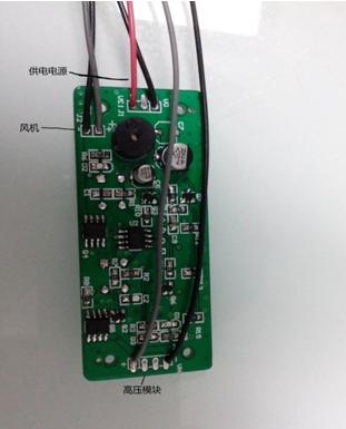 厂家直销直流空气净化机控制板功能