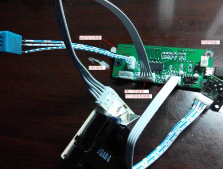 MSM4-1四合一传感器模块