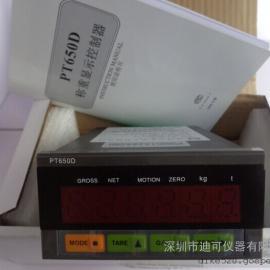 PT650D称重控制仪-良好技术PT650D称重显示器志美