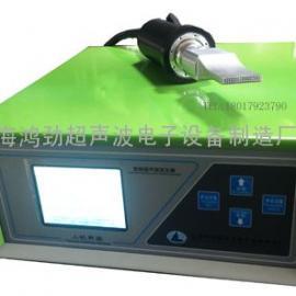鸿劲小型超声波点焊机,小型鸿劲塑料超声波点焊机