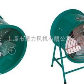 T35-11玻璃钢防腐轴流风机