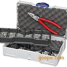 凯尼派克压线钳组套|KNIPEX压线钳组套用于压接套管端)