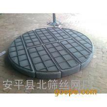 钛丝网除沫器  耐腐蚀耐强酸强碱丝网除雾器