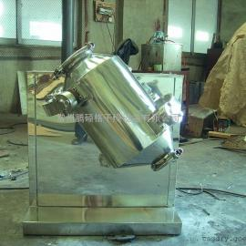 葛根粉专用SYH三维运动混合机