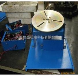 HBJ-10焊接变位机10公斤变位机稳定性好抗干扰