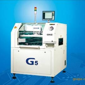 全自动锡膏印刷机认准GKG 厂家直销 新年特惠
