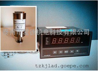 高精度薄膜真空计0.1-1000Pa0.1级标准器