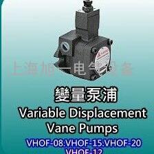 现货台湾YEESEN叶片泵 YEE SEN油泵 变量叶片泵