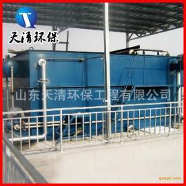 专业制造气浮机一体化污水处理设备小型溶气气浮机质优价廉