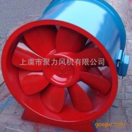 上虞风机厂家专业生产各类消防排烟风机