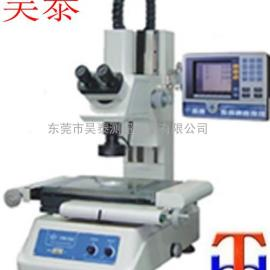 VTM-1510F台湾万濠工具显微镜,台湾显微镜