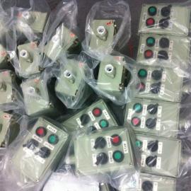 铝壳增安型二钮二灯挂式操作柱依客思大量订做
