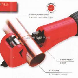 TUBE CUTTER 35/42 Pro 管子割刀