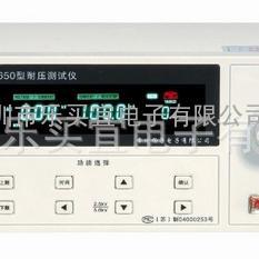 YD2650A耐电压测试仪 扬子YD2650A