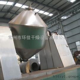 易氧化物料专用干燥机,易氧化物料干燥设备,易氧化物料烘干机价