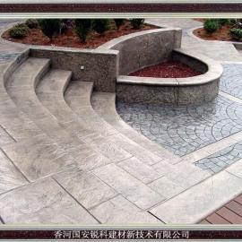 九江耐磨压花地坪材料|都昌仿石压模地坪|瑞昌园林艺术地坪