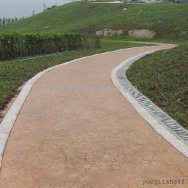 泉州强化料脱模粉保护剂|金门水泥压花地坪|石狮仿石彩色路面