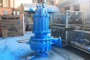 河北螺旋离心泵-潜水式螺旋离心泵用途
