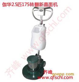 杭州大理石晶面机